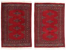 Pakistan Bokhara 2Ply Matta 63X92 Äkta Orientalisk Handknuten Röd/Mörkröd (Ull, Pakistan)