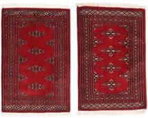 Pakistan Buchara 2Ply Teppich 62X93 Echter Orientalischer Handgeknüpfter Dunkelrot/Rot (Wolle, Pakistan)