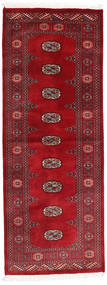 Pakistan Bokhara 3Ply Rug 78X206 Authentic  Oriental Handknotted Hallway Runner  Dark Red/Crimson Red (Wool, Pakistan)