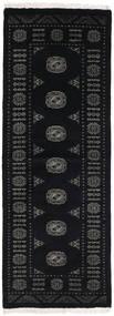 Pakistan Bokhara 3Ply Matto 77X213 Itämainen Käsinsolmittu Käytävämatto Musta/Tummanharmaa (Villa, Pakistan)