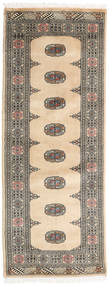 Pakistan Bokhara 3Ply Rug 79X207 Authentic  Oriental Handknotted Hallway Runner  Light Brown/Beige (Wool, Pakistan)