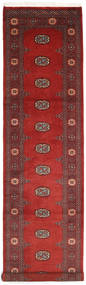 Pakistan Bokhara 2Ply Matto 77X313 Itämainen Käsinsolmittu Käytävämatto Tummanpunainen/Ruskea (Villa, Pakistan)