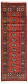 Pakistan Bokhara 2Ply Matto 80X236 Itämainen Käsinsolmittu Käytävämatto Tummanpunainen/Ruskea (Villa, Pakistan)