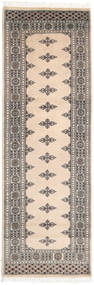 Pakistan Bokhara 2Ply Rug 76X232 Authentic  Oriental Handknotted Hallway Runner  Beige/Light Brown (Wool, Pakistan)