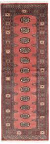 Pakistan Bokhara 2Ply Teppe 76X225 Ekte Orientalsk Håndknyttet Teppeløpere Rust/Mørk Brun (Ull, Pakistan)