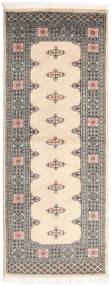 Pakistan Bokhara 2Ply Rug 80X207 Authentic  Oriental Handknotted Hallway Runner  Beige/Light Grey (Wool, Pakistan)