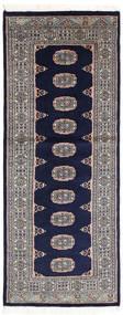 Pakistan Bokhara 2Ply Matta 77X200 Äkta Orientalisk Handknuten Hallmatta Mörklila/Ljusgrå (Ull, Pakistan)