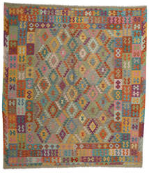 Kilim Afghan Old Style Rug 269X299 Authentic  Oriental Handwoven Light Brown/Olive Green Large (Wool, Afghanistan)