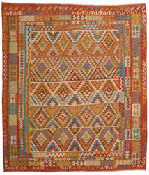 Kilim Afghan Old Style Rug 254X293 Authentic  Oriental Handwoven Light Brown/Orange Large (Wool, Afghanistan)