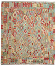 Kilim Afghan Old Style Rug 259X297 Authentic  Oriental Handwoven Light Brown/Brown Large (Wool, Afghanistan)