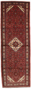 Hosseinabad Rug 117X338 Authentic  Oriental Handknotted Hallway Runner  Dark Red/Light Brown (Wool, Persia/Iran)