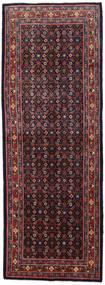 Sarough Mir Szőnyeg 113X310 Keleti Csomózású Sötétlila/Sötétpiros (Gyapjú, Perzsia/Irán)