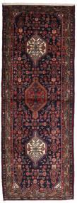 Hamadan Alfombra 113X310 Oriental Hecha A Mano Verde Oscuro/Rojo Oscuro (Lana, Persia/Irán)