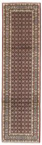 Moud Rug 81X292 Authentic  Oriental Handknotted Hallway Runner  Light Brown/Dark Brown (Wool/Silk, Persia/Iran)