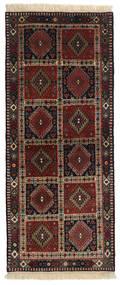 Yalameh Teppich  83X200 Echter Orientalischer Handgeknüpfter Läufer Dunkelbraun/Dunkelrot (Wolle, Persien/Iran)