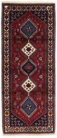 Yalameh Teppich  86X208 Echter Orientalischer Handgeknüpfter Läufer Schwartz/Dunkelrot (Wolle, Persien/Iran)