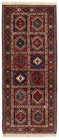 Yalameh Szőnyeg 85X201 Keleti Csomózású Sötétpiros/Fekete (Gyapjú, Perzsia/Irán)