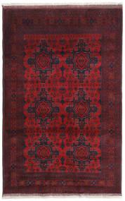 Afghan Khal Mohammadi Rug 128X195 Authentic  Oriental Handknotted Dark Red (Wool, Afghanistan)