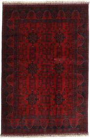 Afghan Khal Mohammadi Matto 128X192 Itämainen Käsinsolmittu Tummanpunainen/Tummanruskea (Villa, Afganistan)