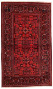 Afghan Khal Mohammadi Tapis 102X170 D'orient Fait Main Rouge Foncé/Marron Foncé (Laine, Afghanistan)
