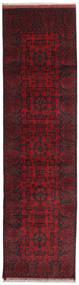 Afghan Khal Mohammadi Matto 80X296 Itämainen Käsinsolmittu Käytävämatto Tummanpunainen/Musta (Villa, Afganistan)