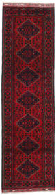 Afghan Khal Mohammadi Rug 82X289 Authentic  Oriental Handknotted Hallway Runner  Dark Red/Crimson Red (Wool, Afghanistan)