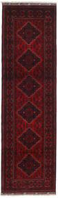 Afgán Khal Mohammadi Szőnyeg 86X293 Keleti Csomózású Sötétbarna/Sötétpiros (Gyapjú, Afganisztán)