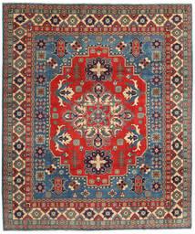 Kazak Matto 245X293 Itämainen Käsinsolmittu Vaaleanruskea/Tummanharmaa (Villa, Pakistan)