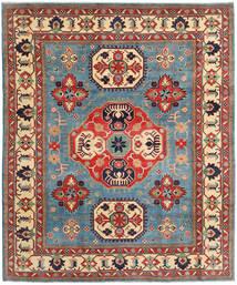 Kazak Matto 252X302 Itämainen Käsinsolmittu Tummansininen/Tummanharmaa Isot (Villa, Pakistan)