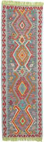Kilim Afghan Old Style Rug 74X243 Authentic Oriental Handwoven Hallway Runner Dark Grey/Light Grey (Wool, Afghanistan)