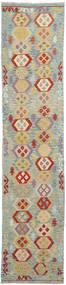 Kilim Afegão Old Style Tapete 83X385 Oriental Tecidos À Mão Tapete Passadeira Cinzento Claro/Castanho Claro (Lã, Afeganistão)