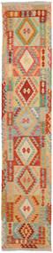Kilim Afghan Old Style Rug 2′6″x12′8″ Authentic  Oriental Handwoven Hallway Runner  Light Brown/Orange (Wool, Afghanistan)