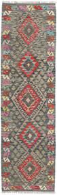 Kilim Afghan Old Style Tapis 72X261 D'orient Tissé À La Main Tapis Couloir Gris Foncé/Marron Clair (Laine, Afghanistan)