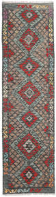 Kilim Afghan Old Style Rug 69X252 Authentic  Oriental Handwoven Hallway Runner  Dark Grey/Light Brown (Wool, Afghanistan)