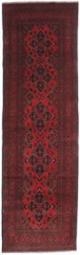 Afghan Khal Mohammadi Matto 87X285 Itämainen Käsinsolmittu Käytävämatto Tummanpunainen/Musta (Villa, Afganistan)