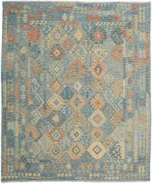 Kilim Afghan Old Style Rug 253X303 Authentic  Oriental Handwoven Light Grey/Dark Grey Large (Wool, Afghanistan)