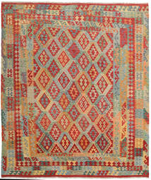 Kilim Afghan Old Style Rug 261X301 Authentic  Oriental Handwoven Light Brown/Light Grey Large (Wool, Afghanistan)