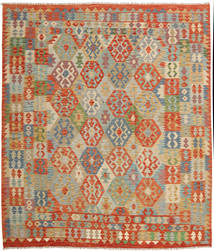 Kilim Afghan Old Style Rug 258X295 Authentic  Oriental Handwoven Light Brown/Orange Large (Wool, Afghanistan)