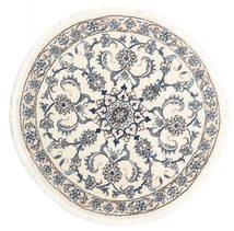 Nain Alfombra Ø 100 Oriental Hecha A Mano Redonda Beige/Gris Claro (Lana, Persia/Irán)