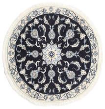 Nain Teppich Ø 100 Echter Orientalischer Handgeknüpfter Rund Beige/Dunkellila (Wolle, Persien/Iran)