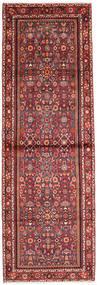 Hamadan Matto 104X314 Itämainen Käsinsolmittu Käytävämatto Tummanpunainen/Tummanruskea (Villa, Persia/Iran)