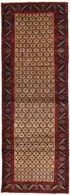 Koliai Rug 110X314 Authentic  Oriental Handknotted Hallway Runner  Dark Red/Black (Wool, Persia/Iran)