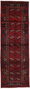 Saveh Alfombra 111X324 Oriental Hecha A Mano Rojo Oscuro/Marrón Oscuro (Lana, Persia/Irán)
