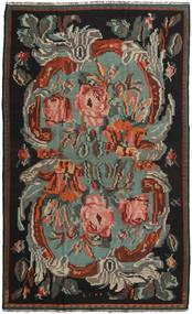 Rose Kelim Moldavia Rug 196X326 Authentic  Oriental Handwoven Black/Light Brown (Wool, Moldova)