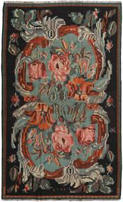 Kilim Rose Moldavia Dywan 196X326 Orientalny Tkany Ręcznie Czarny/Jasnobrązowy (Wełna, Mołdawia)