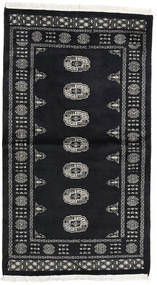 Pakistan Bokhara 2Ply Rug 94X157 Authentic  Oriental Handknotted Dark Blue/Dark Grey (Wool, Pakistan)
