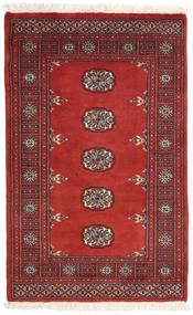 Pakistan Bokhara 2Ply Rug 78X125 Authentic  Oriental Handknotted Rust Red/Dark Red (Wool, Pakistan)
