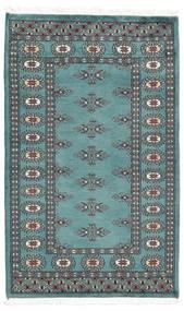 Pakistan Bukara 2Ply Alfombra 71X115 Oriental Hecha A Mano Gris Claro/Azul Oscuro (Lana, Pakistán)