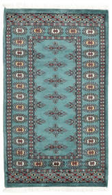 Pakistan Bokhara 2Ply Rug 72X123 Authentic  Oriental Handknotted Turquoise Blue/Turquoise Blue (Wool, Pakistan)