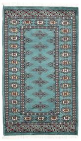Pakistan Bukara 2Ply Alfombra 72X123 Oriental Hecha A Mano Azul Turquesa/Azul Turquesa (Lana, Pakistán)